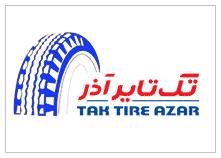 تک تایر آذربایجان